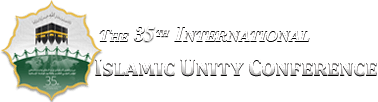 34TH INTERNATIONAL ISLAMIC UNITY CONFERENCE